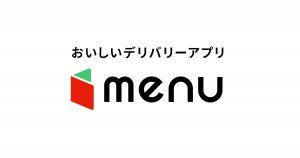 menuロゴ